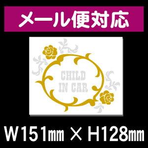 【ゴシック】バラデザインチャイルドステッカー