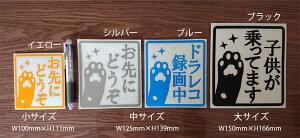 【シンプルカーステッカー】猫の手デザイン(中サイズ)