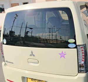 【シンプルカーステッカー】星デザイン(小サイズ)
