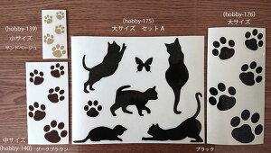 【ペットステッカー】ネコデザインセット(中サイズ)&足跡&蝶