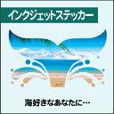 【ハワイアン】素敵な海のデザインマリンテイスト【メール便対応】