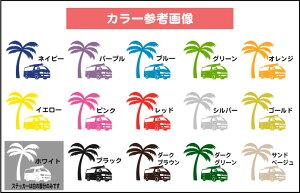 【ワンポイントステッカー】サーフボードデザイン・マリンステッカー・Lサイズ