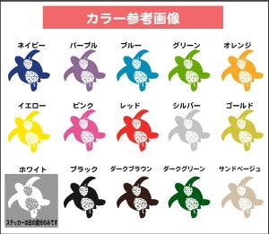 【マリンステッカー】ウミガメ&モンステラデザイン転写式ステッカー・ホヌ・ダイビングシール・カッティング