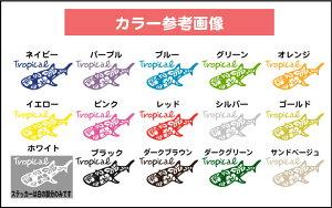 【アウトドア・マリンスポーツ】ジンベイザメステッカー