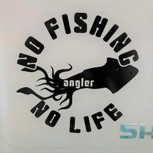 【釣り・アウトドア】魚ステッカーお好きな魚をどうぞ【楽ギフ_包装】