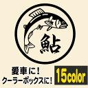 15colors★メール便対応★鮎ステッカー【釣り・魚・アウトドア】
