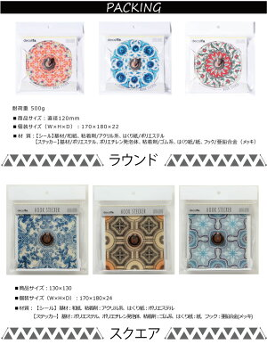 https://image.rakuten.co.jp/haru-ru/cabinet/shohin_home/decolfa/decolfa-hook-.jpg