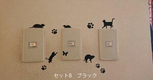 屋内用/猫シルエットセット(小サイズ)