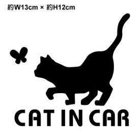 cat in car ステッカー お散歩 猫 おしゃれでかわいい ねこ カッティングシート シール 車 防水 アウトドア アクセサリー 3000円以上の購入で送料無料!(ゆうパケット又は定型外郵便に限る) 楽天 通販