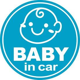 【マグネットステッカー:文字変更対象商品】当店オリジナルbaby in carベビーインカー赤ちゃんが乗っていますマグネット:にっこり丸型【選べる3色!贈り物や出産祝いプレゼントにも最適!】赤ちゃんステッカー/ベビーステッカー/車 楽天 通販