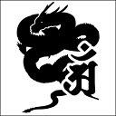 楽天市場 8ページ目 ロゴ マーク ステッカーシール専門店haru