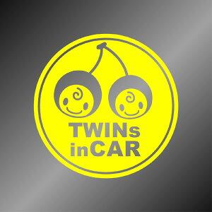 【カッティングステッカータイプ】当店オリジナルbaby in car赤ちゃんが乗っていますステッカー:双子のさくらんぼ丸型【贈り物やプレゼントにも最適!】 楽天 通販