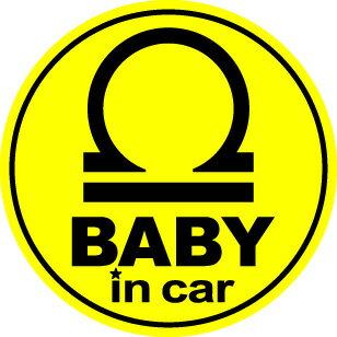 【 マグネット ステッカー :文字変更対象商品】 当店オリジナル ベビーインカー 赤ちゃんが乗っています baby in car 車 星座デザイン てんびん座 天秤座 丸型 楽天 通販
