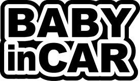 当店オリジナルbaby in car赤ちゃんが乗っていますステッカー:シンプル英語デザイン【選べる11色!贈り物やプレゼントにも最適!】カー用品/セーフティ ステッカー/サイン/かわいい/おしゃれ/安全グッズ/シール/通販 楽天 通販
