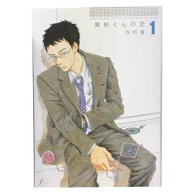 【中古】 鬼灯さん家のアネキ ワイド版 1〜4巻全巻セット 五十嵐藍 角川書店