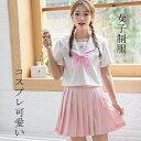 高品質保証 学生服 白色 半袖+ピンク スカート+蝶結び+靴下 上下4点セットセーラー服 女子制服 JK制服 女子高生制服 …