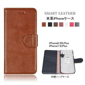 SALE iphoneX iphone8 iphone7 iphone6 iPhone ケース 本革 手帳型 スマホケース スマートフォンケース スマートフォン スマホケース iPhoneケース メンズ レディース ビジネス カードホルダー【送料無料】 父の日のプレゼント