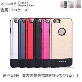 【送料無料】 iphone7 ケース Xperia Z5ケース iphone8 iphone8plus iphone7 iphone7plus iphone6 iphone6s iphone6splus ケース Xperia Z5金属ケース 機能付きケース カコイイ 父の日のプレゼント