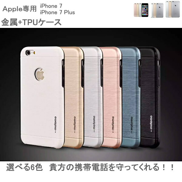 iphone7ケース【送料無料】Xperia Z5 SO-01H/Xperia Z5 SOV32/Xperia Z5ケース iphone7 plus金属ケースiphone8 iphone8plus iphone7 iphone7plus iphone6 iphone6s iphone6splus Galaxy S7Edge/Galaxy Note7 機能付きケース カコイイ