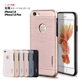 iphone7ケース【送料無料】Xperia Z5 SO-01H/Xperia Z5 SOV32/Xperia Z5ケース iphone7 plus金属ケースiphone8 iphone8plus iphone7 iphone7plus iphone6 iphone6s iphone6splus Galaxy S7Edge/Galaxy Note7 機能付きケース カコイイ 父の日のプレゼント