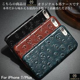 iphone8 iphone7 iphone 7 Plus iphone8 Plusケース 本革 スマホケース 牛革 Galaxy Note5 ケース【対応機種:iPhone7/iPhone6/iPhone6S(4.7インチ)iPhone7/iPhone6/iPhone6S/iPhone Plus(5.5インチ)】母の日 父の日 ギフト 父の日のプレゼント