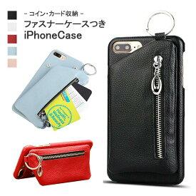 ファスナーケース付き スマホケース iphoneXS Max iphoneXR iphoneX/Xs iphone7/8/plus iPhone6/6s/Plus iPhone 本革ケース スマートフォンケース スマホカバー スマホケース 黒 ピンク ホワイト 白 5色 持ちやすい 品質保証の高級本革 シンプル 父の日のプレゼント