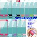 【送料無料】iphone7 iphone7plus iphone8 iphone8 plus iPhone6/6Sソフトガラスフィルム 9H強化ガラス保護フィル...