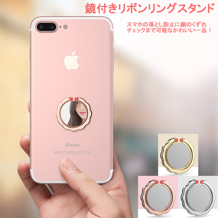 鏡付き スマートフォン用ホールドリング スマートフォン タブレットPC用 リングスタンド 落下防止 バンカーリング Xperia Z5 SO-01H/Xperia Z5 SOV32/iphone8 plus iphone7 iphone7 plus Xperia Galaxy iphone6s Plus Bunker Ring 全3色