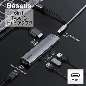 【Baseus 6in1 USB-C Type-C ハブ アダプタ】在宅 テレワーク USB3口 イーサネット HDMI 4K ケーブル 変換 USB アダプター USBハブ 写真転送 Type-C PD Charging Port 電流100mA以内 変換アダプタ PD充電ポート RJ45 HDMI出力ポートドッキングステーション