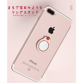 スマートフォン用ホールドリング スマートフォン タブレットPC用 リングスタンド 落下防止 iPhone11 11Pro Pro Max Xperia Z5 SO-01H/Xperia Z5 SOV32/iphone6 plus iphone8 iphone7 plus Xperia Galaxy iphone6s Plus Bunker Ring 全4色