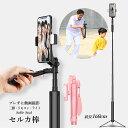 動画撮影に最適 1軸スタビライザー iPhone11 11Pro Pro Max ブレない自撮り棒 3種類 LEDライト付 セルカ棒 80cm 110cm…
