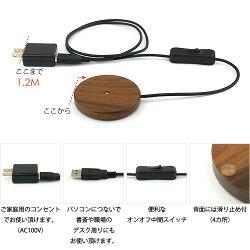 ハーバリウム専用LED木製コースタートップ06