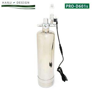 CO2ジェネレーター PRO-D601s (スーパーミスト)改良版2021モデル