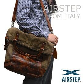 本革 レザーバッグ レザーショルダーバッグ 斜めがけバッグ バッグパック リュックサック 旅行用バッグ AIRSTEP ブランドバッグ メンズ レディース 151475