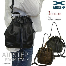 【AIRSTEP】軽量 ショルダーバッグ レザーバッグ 斜めがけ レディース 本革 軽い ミニバッグ 鞄 巾着バッグ 200269