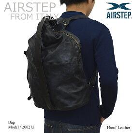【イタリア製 AIRSTEP】 ブランドバッグ リュック リュックサック a4 本革 メンズ レディース レザーバッグ バッグパック デイパック 革 皮 旅行 通勤 通学 おしゃれ 200273