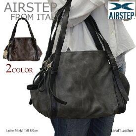 【AIRSTEP】レザーバッグ ショルダーバッグ レディース 本革 a4 イタリア製 鞄 通勤 旅行 日帰り 革 皮 バッグ レディースバッグ バック ブラック黒 グレー 200280