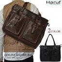 Real leather tote bag men gap Dis leather tote bag briefcase men bag  business bag bag IRIS710 606c213ff9519