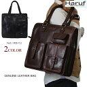 Leather tote bag oil leather tot bag mens ladies leather tote bag Briefcase  mens big business bag bag bag IRIS711 255053eb369dc