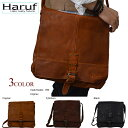 Haruf Leather  Men s Bags - Bags - Bags 570f7669900af