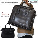 Real leather leather bag leather briefcase big back men male large-capacity leather  bag temponato745 6a317aab5577f