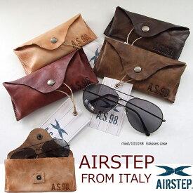 イタリア製 本革メガネケース イタリアンレザー めがねケース 眼鏡ケース サングラスケース AIRSTEP ブランドメガネケース 101038
