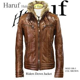 レザーダウンジャケット メンズ ライダースジャケット レザージャケット 本革 ダウンコート 革ジャン メンズ HR5BR