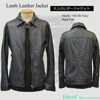 Haruf Leather | Rakuten Global Market: Fine leather leather jacket ...