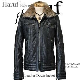 レザーダウンジャケット 本革 ラムレザージャケット メンズ シングルライダースジャケット 革ジャン 革ジャケット