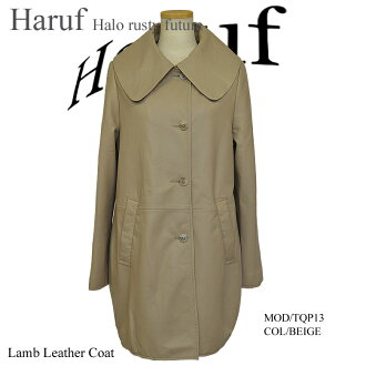 Coat Lady's leather coat A-line lamb leather coat leatherette jacket Lady's convertible collar coat long coat genuine leather leather skin coat beige TQP13 in the fall and winter