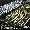 ※再入荷[ブレード]●10cm単位カット売り● ピラミッド型【A】幅広 ブレードテープ / 縫い付けタイプ 接着剤 ボンド…