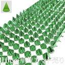 [手芸 ブレード]●10cm単位カット売り● 円すい トゲトゲ 緑 グリーン メタル 縫い付けタイプ 接着剤OK ブレードテ…