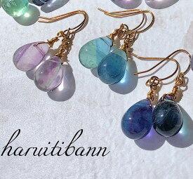フローライト しずく型 ワイヤーピアス 美しい天然石ピアス グリーンやパープル ランダム発送 耳元で輝く宝石 コロコロ ゆらゆら プレゼントにも最適