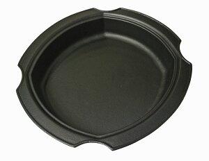 クッキングパン(単品) グラタン シチュー料理等が楽しめます!【薪ストーブ/料理/調理器具/グラタン皿/南部鉄器/岩鋳/AndersenStove】